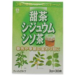 甜茶シジュウムシソ茶