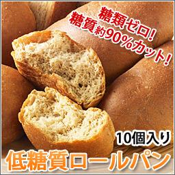 低糖質丸パン80kcal